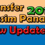 Transfer Baru Musim Panas Eropa 2015